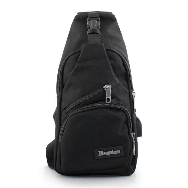 Ανδρικές τσάντες ώμου με λογότυπο Μαύρο
