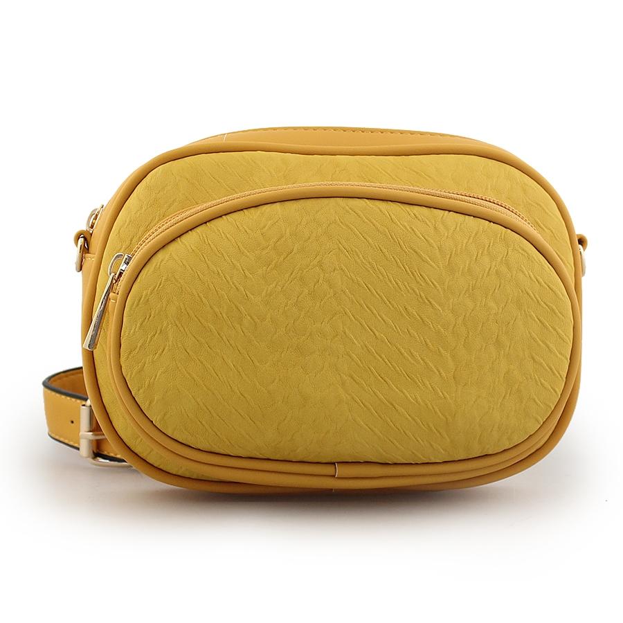 Γυναικείες τσάντες μέσης με εξωτερική θήκη Κίτρινο
