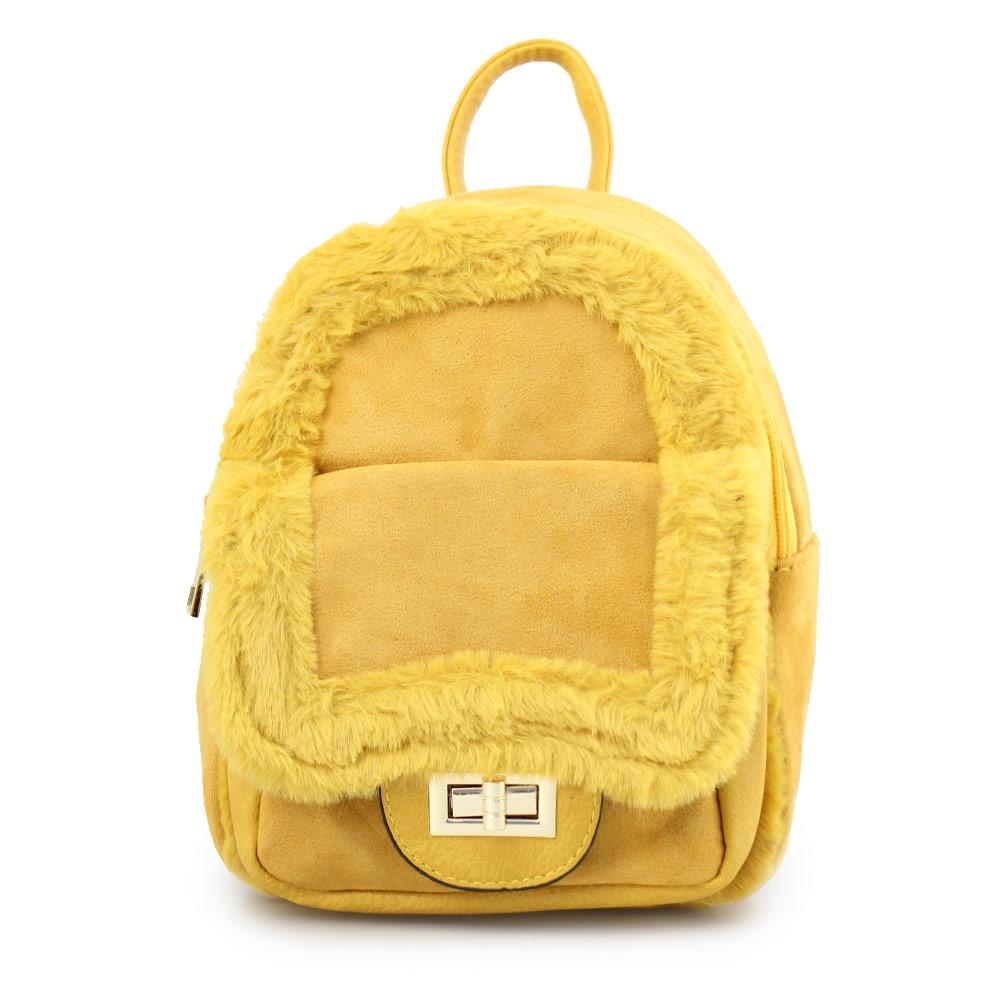 Παιδικά σακίδια πλάτης με διακοσμητικό γουνάκι Κίτρινο