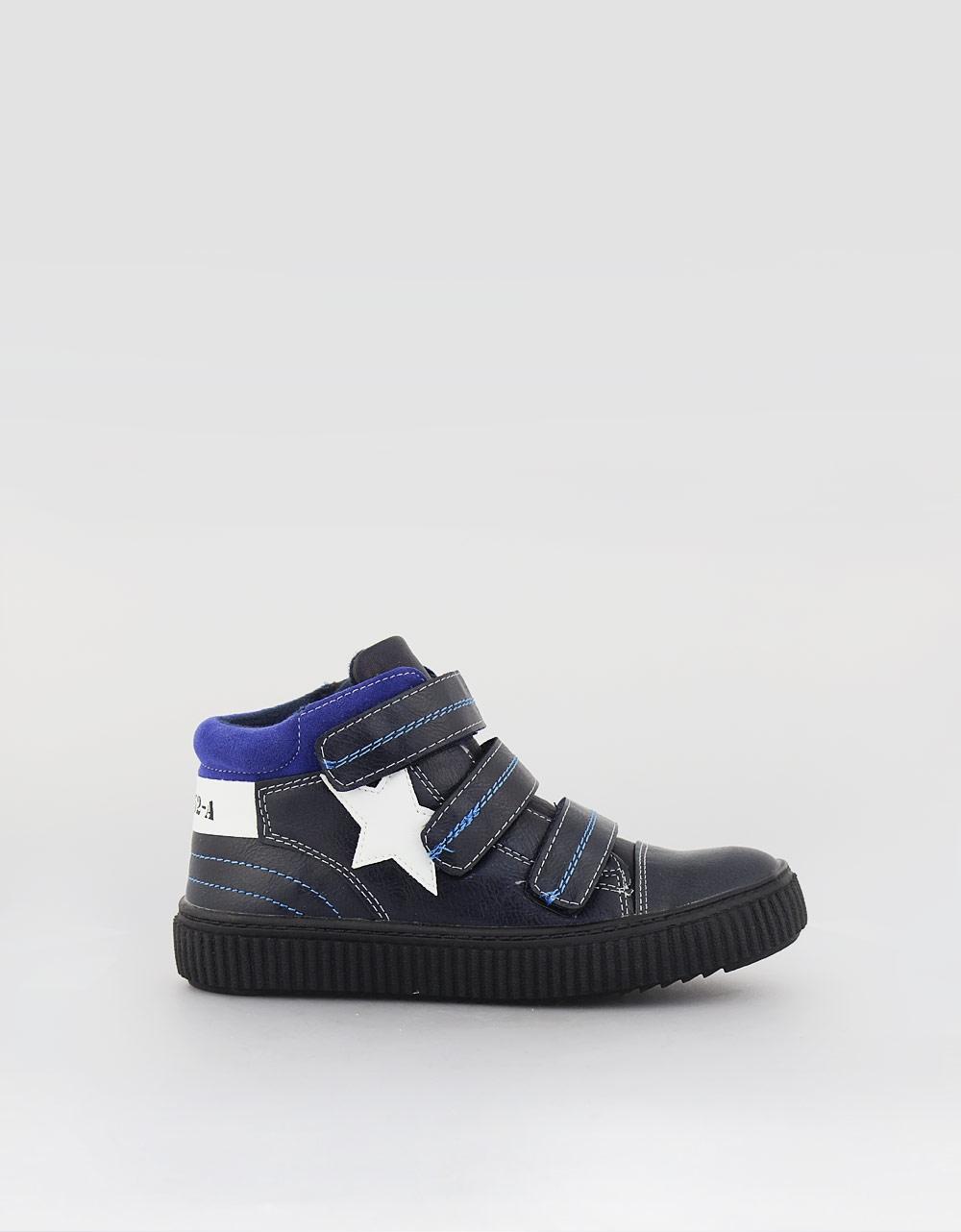 Εικόνα από Παιδικά sneakers με τριπλό αυτοκόλλητο Μπλε