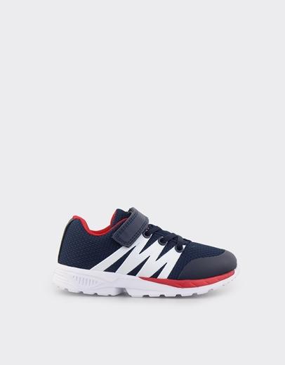 ec28de591e9 Inshoes.gr. Παιδικά Αθλητικά Παπούτσια | Inshoes.gr