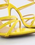Εικόνα από Γυναικεία πέδιλα μυτερά με λουράκια Κίτρινο