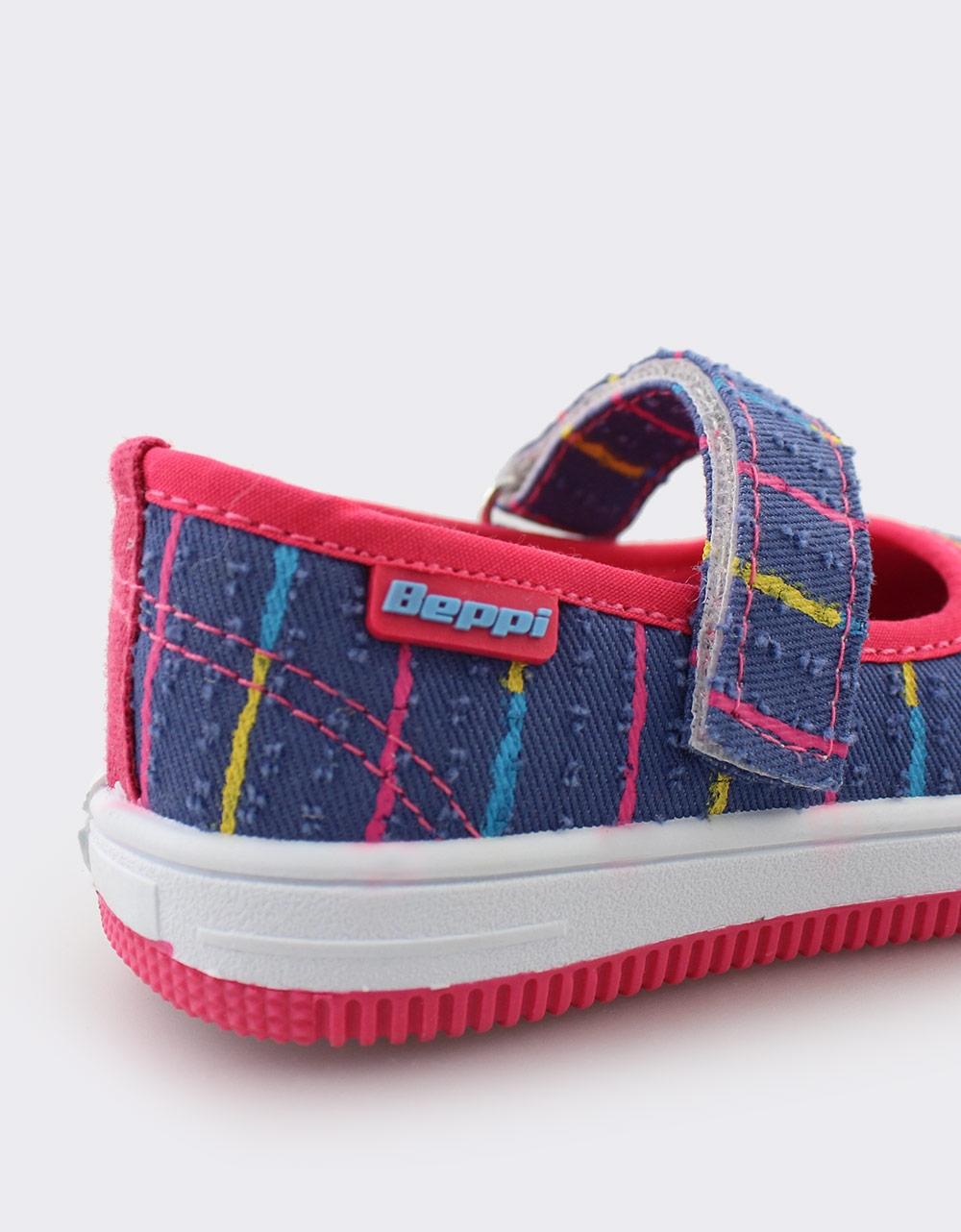 Εικόνα από Παιδικά sneakers με πολύχρωμες ρίγες Μπλε