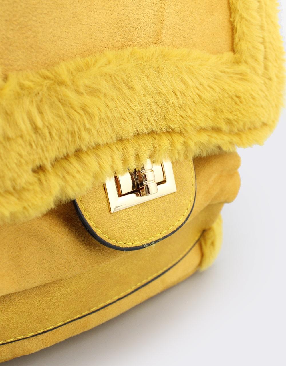Εικόνα από Γυναικεία σακίδια πλάτης με διακοσμητικό γουνάκι Κίτρινο
