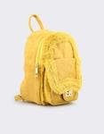 Εικόνα από Παιδικά σακίδια πλάτης με διακοσμητικό γουνάκι Κίτρινο