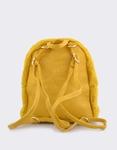 Εικόνα από Παιδικά σακίδια πλάτης με γατάκι και πέρλες Κίτρινο