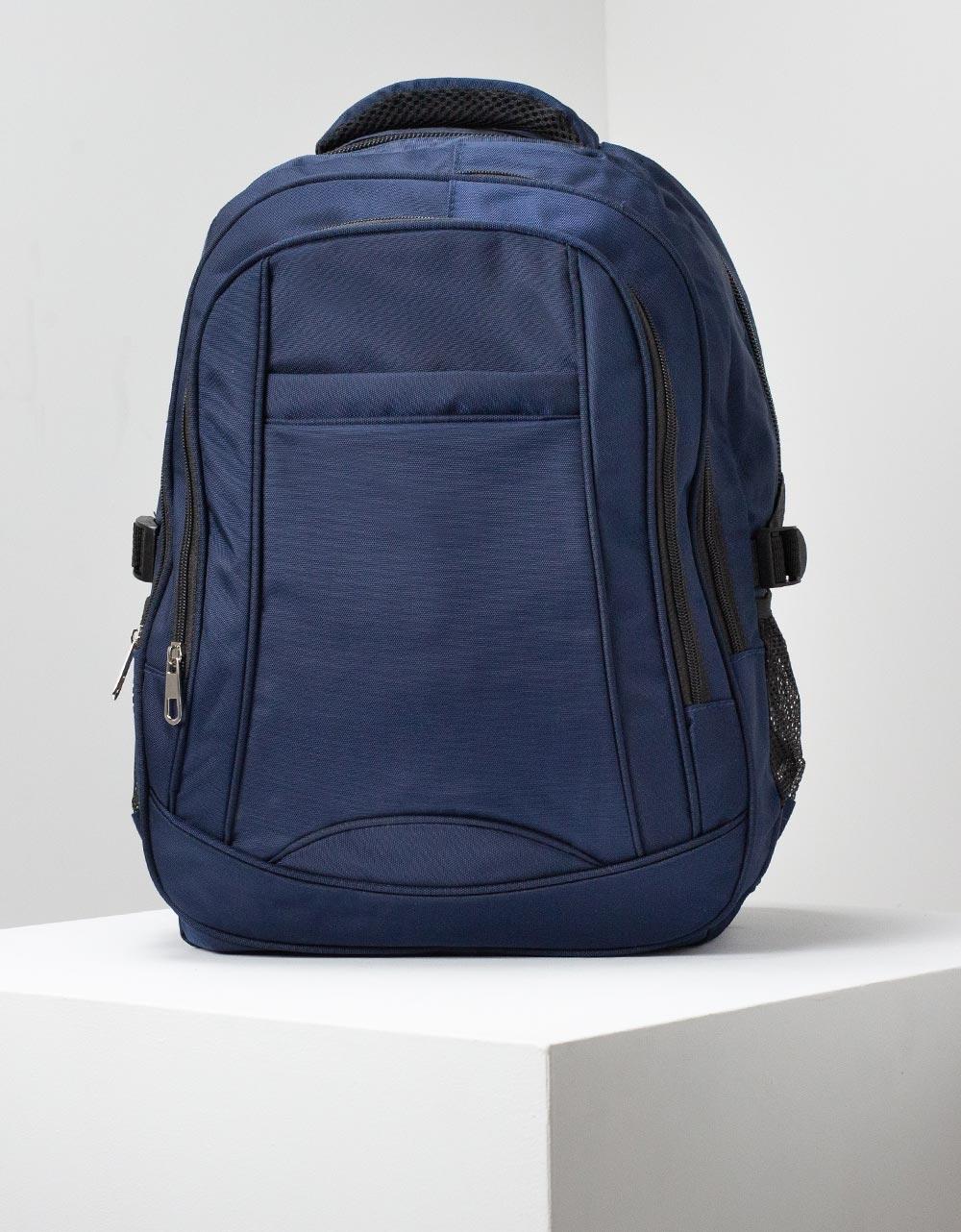 Εικόνα από Ανδρικά σακίδια πλάτης με ραφές Μπλε