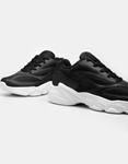 Εικόνα από Ανδρικά sneakers με ανάγλυφες λεπτομέρειες Μαύρο/Λευκό