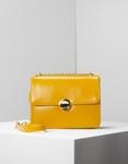Εικόνα από Γυναικείες τσάντες ώμου μονόχρωμες με αλυσίδα Κίτρινο