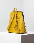 Εικόνα από Γυναικεία σακίδια πλάτης με φερμουάρ και θήκες Κίτρινο