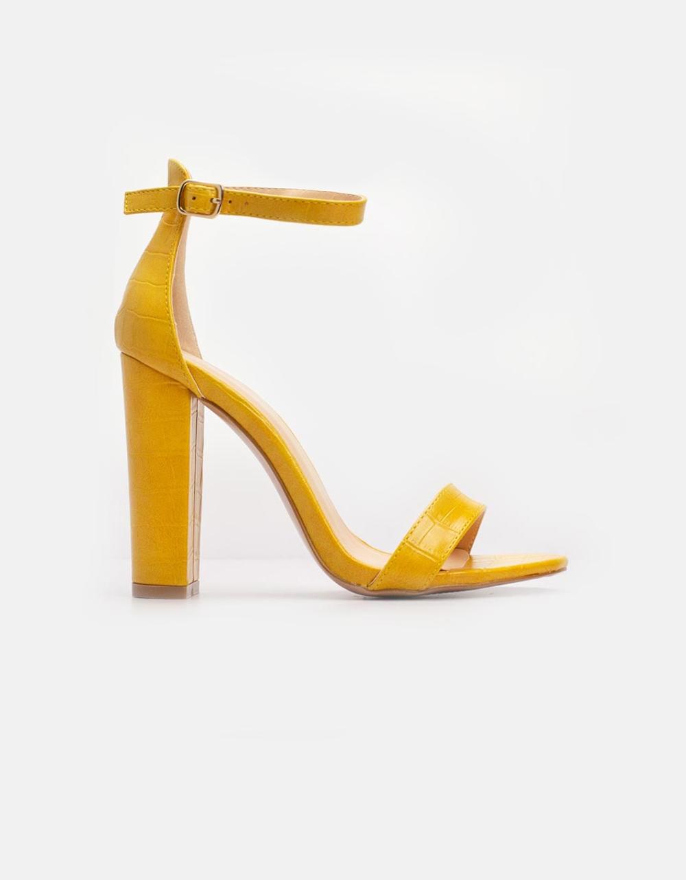 Εικόνα από Γυναικεία πέδιλα με κροκό σχέδιο Κίτρινο