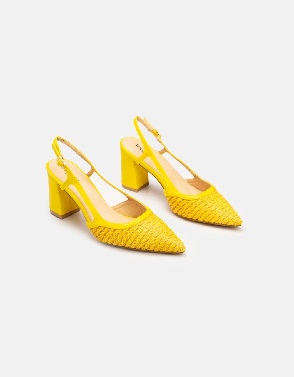 Εικόνα από Γυναικείες γόβες με διπλό υλικό Κίτρινο