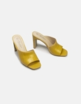 Εικόνα από Γυναικεία mules μονόχρωμα Κίτρινο