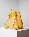 Εικόνα από Γυναικεία σακίδια πλάτης με σχέδιο Κίτρινο