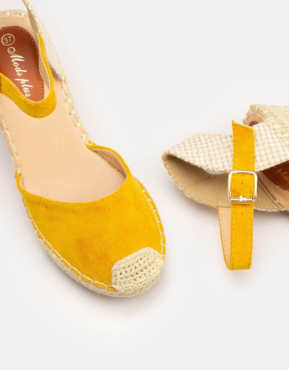 Εικόνα από Γυναικείες εσπαντρίγιες με λουράκι Κίτρινο