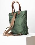 Εικόνα από Γυναικεία τσάντα χειρός με λουριά πλάτης Πράσινο