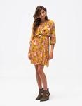 Εικόνα από Γυναικείο φόρεμα φλοράλ Κίτρινο