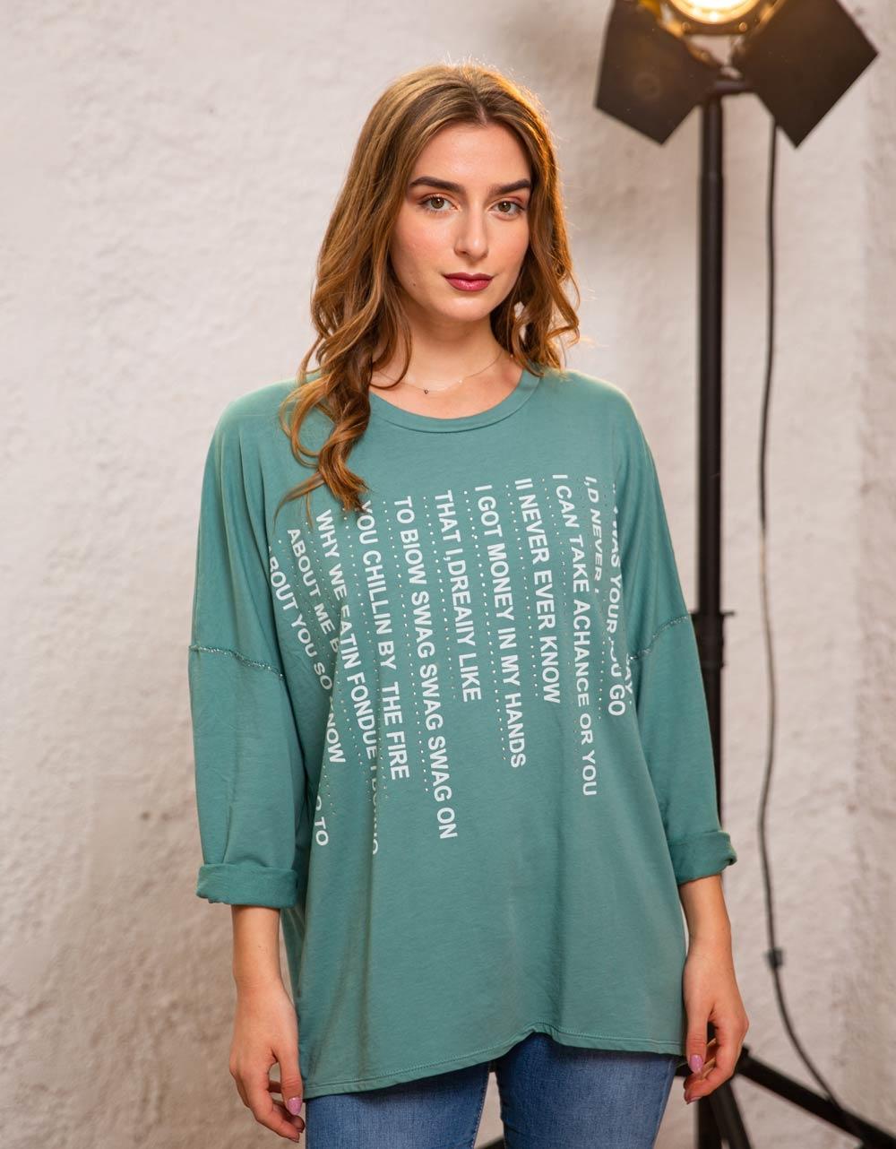Εικόνα από Γυναικεία μπλούζα με σχέδια Τιρκουάζ