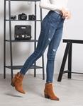 Εικόνα από Γυναικείο παντελόνι ψηλόμεσο με φθορές Τζιν