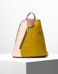 Εικόνα από Γυναικείο σακίδιο πλάτης από γνήσιο δέρμα με δίχρωμο σχέδιο Κίτρινο