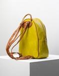 Εικόνα από Γυναικεία σακίδια πλάτης με εξωτερικά τσεπάκια Κίτρινο