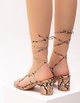 Εικόνα από Γυναικεία πέδιλα lace up με σχέδια Μπεζ